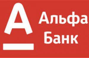 AlfaBanl_partner